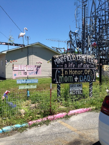 The Mindfield, Brownsville, TN (courtesy of Billy Tripp).