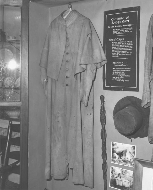 Greer Uniform